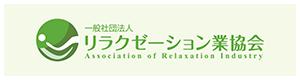 re_kyoukai